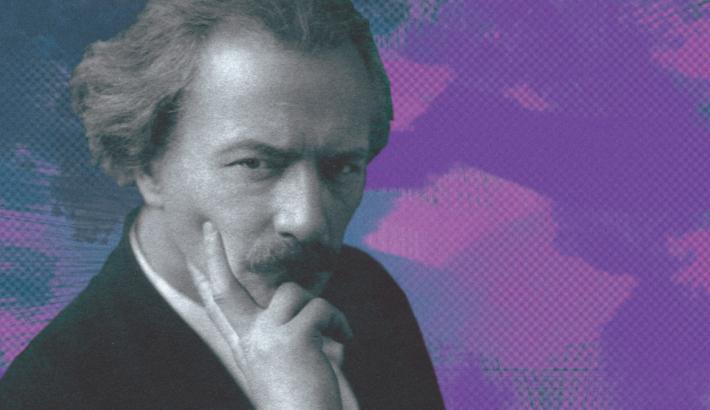 Koncert na urodziny Ignacego Jana Paderewskiego